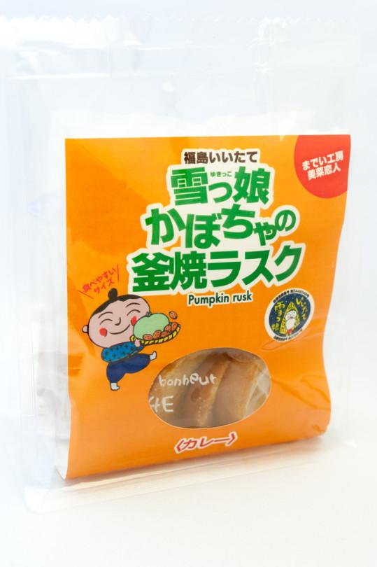 yukikko150830-024