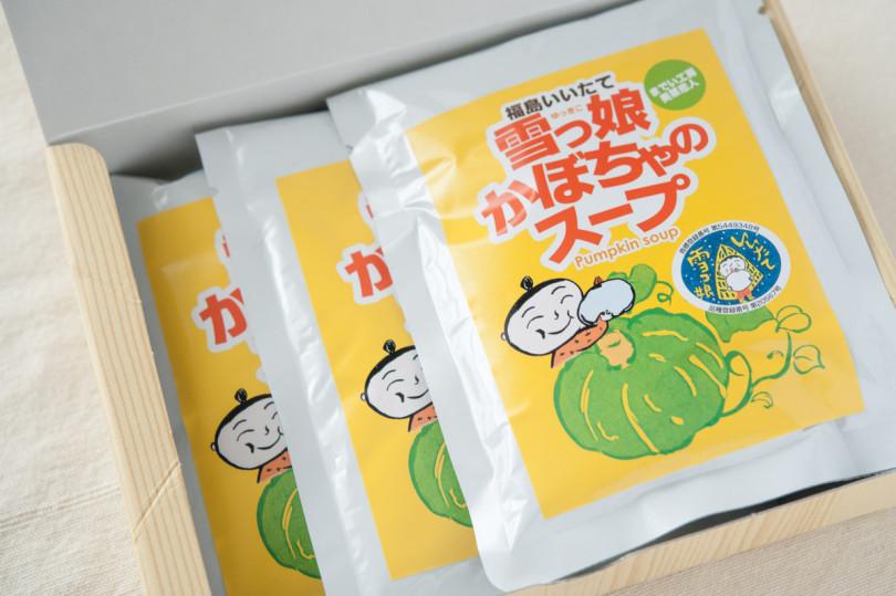 yukikko150829-006