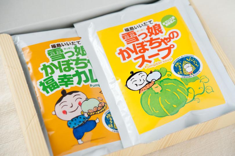 yukikko150829-007